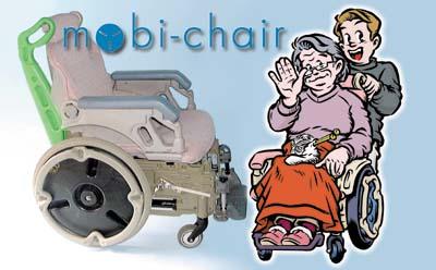 Mobi Chair  車椅子